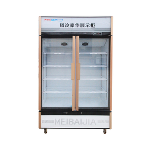 Double Fronted Glass Door Bar Đồ uống
